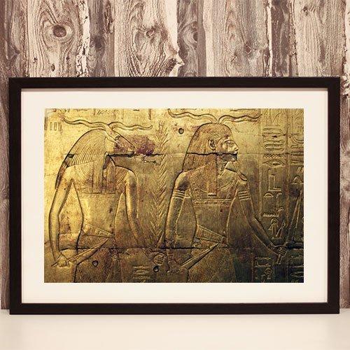 Egyptian Framed Art Print Treasury of Tutankhamun Egyptian Wall Decoration