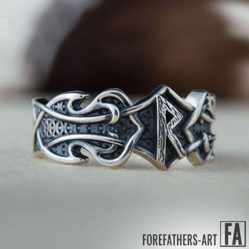 Elder Futhark Ring Raido Rune Viking Ring Norse Jewelry