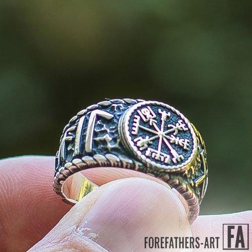 Vegvisir Ring Viking Runes Hail Odin Norse Jewelry
