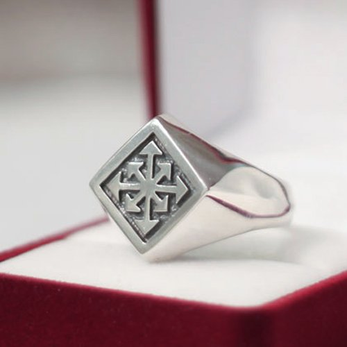 Arrows of Chaos Ring Chaos Star Ring Occult Ring