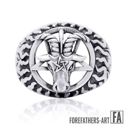 Sigil of Baphomet Ring Pentagram Satanic Goat Occult Ring